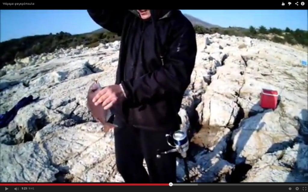 Ψάρεμα φαγκρόπουλα