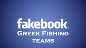 Facebook Greek Fishing Teams