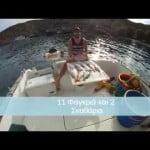 Συρτή-Παραγάδι-Καθετή Ηλεκτρικόι Μηχανισμοί Ψαρέματος Hobby!