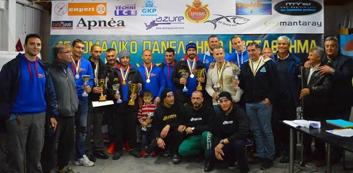 Ολοκληρώθηκε μ' επιτυχία το Πανελλήνιο Πρωτάθλημα Αλιείας