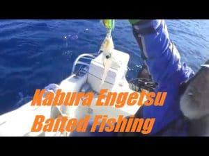 Kabura Engetsu Baited Fishing