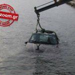 Σκύρος: Πήγε για ψάρεμα και το αμάξι του βρέθηκε στην θάλασσα