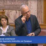 Το νομοσχέδιο για την αλιεία θα έρθει μετά από διαβούλευση με όλους τους εμπλεκόμενους φορείς